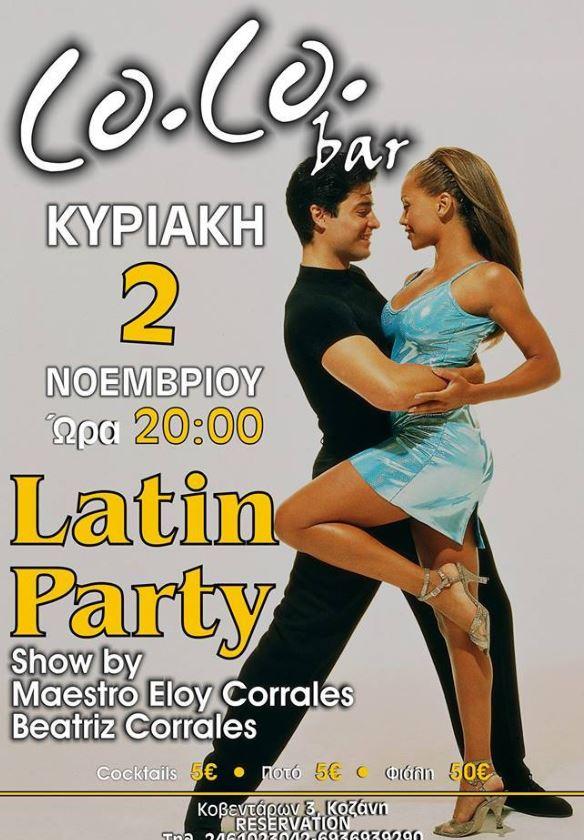 Latin party στο CO.CO bar στην Κοζανη την Κυριακή 2 Νοεμβρίου
