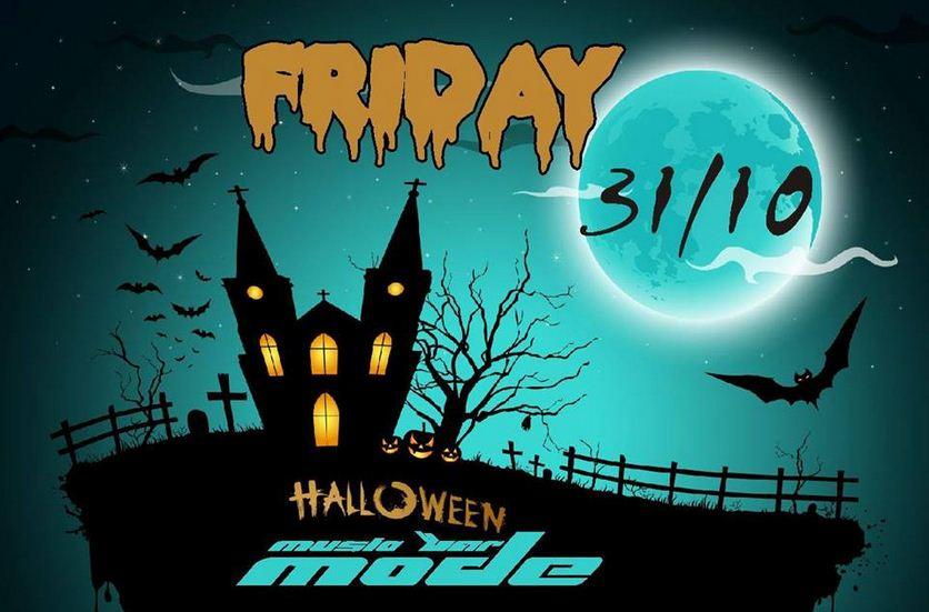Mode music bar Κοζάνη: Halloween party,  Παρασκευή 31 Οκτωβρίου