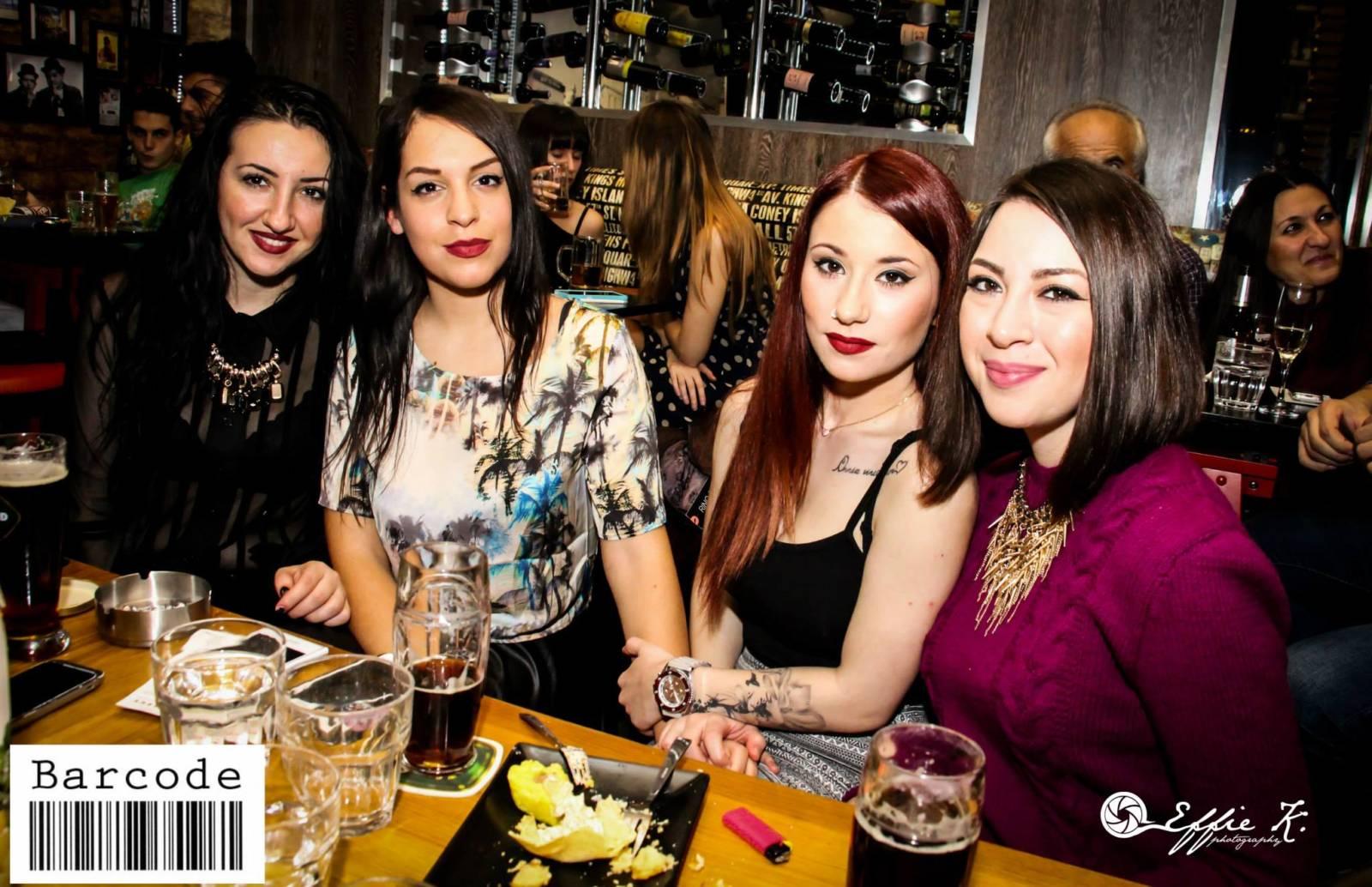 Το Barcode beer bar στην Κοζάνη κάθε Δευτέρα παρουσιάζει……My Monday's Buffet -Vol 1-