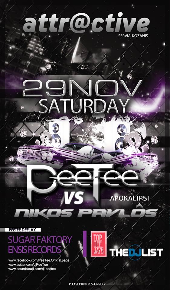 Ο dj του Club Αποκάλυψη PeeTee στο  Cafe Attractive στα Σέρβια, το Σάββατο 29 Νοεμβρίου