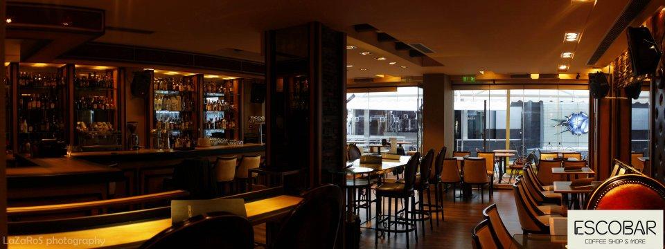Esco Bar Kozani: I love disco & 80's party, την Παρασκευή 28 Νοεμβρίου