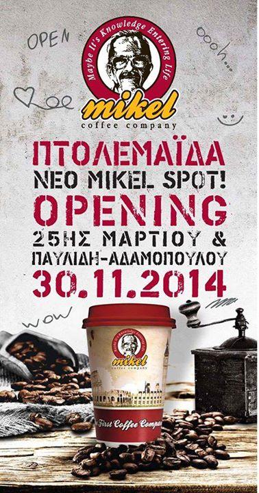 Νέο mikel spot στην Πτολεμαϊδα- Εγκαίνια την Κυριακή 30 Νοεμβρίου