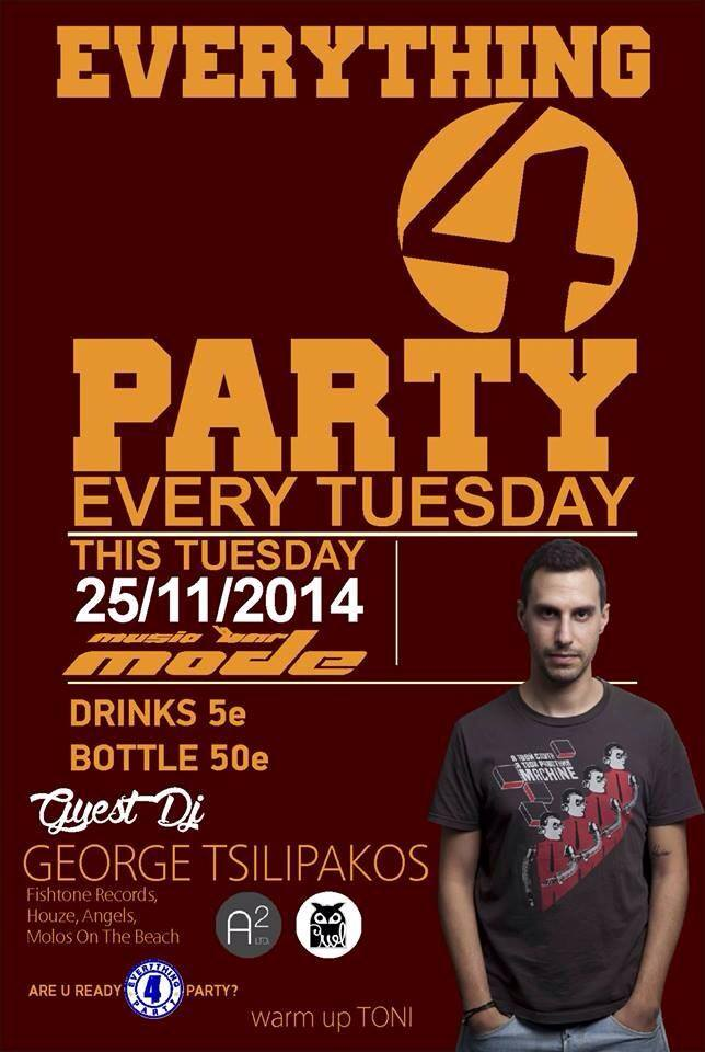 Mode Bar Kozani:  Everything 4 party, την Τρίτη 25/11
