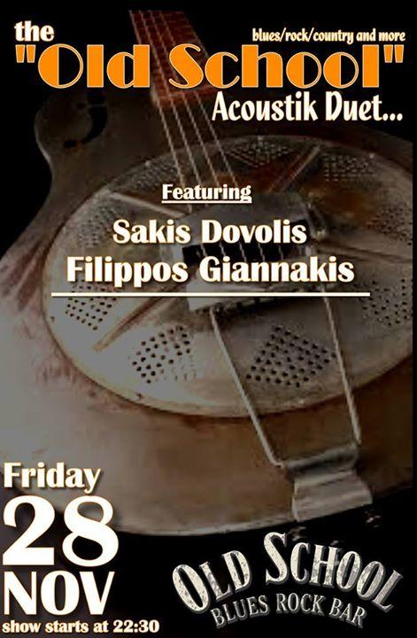 Old School Blues Rock Bar Kozani: Acoustik duet, την Παρασκευή 28 Νοεμβρίου