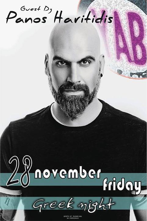 YAB Club Φλώρινα: Greek night – Guest dj Panos Haritidis, την Παρασκευή 28 Νοεμβρίου