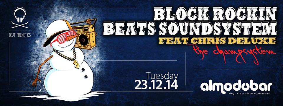 Almodo bar Γρεβένα: Block Rockin Beats soundsystem feat Chris Deluxe on mic, Τρίτη 23 Δεκεμβρίου