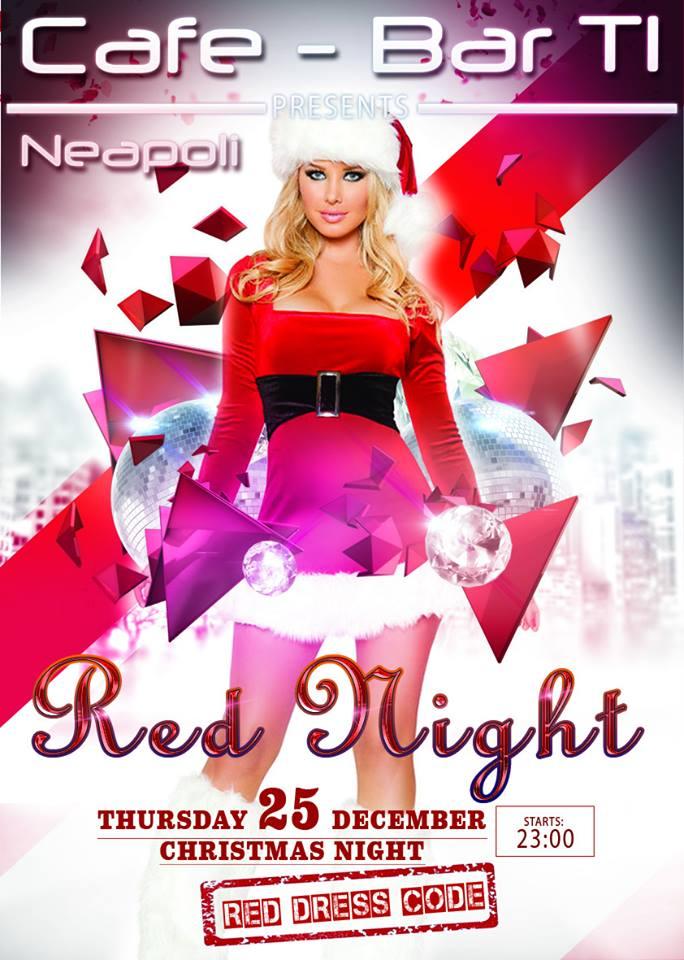 Cafe bar «ti» στη Νεάπολη: Christmas night event, την Πέμπτη 25 Δεκεμβρίου