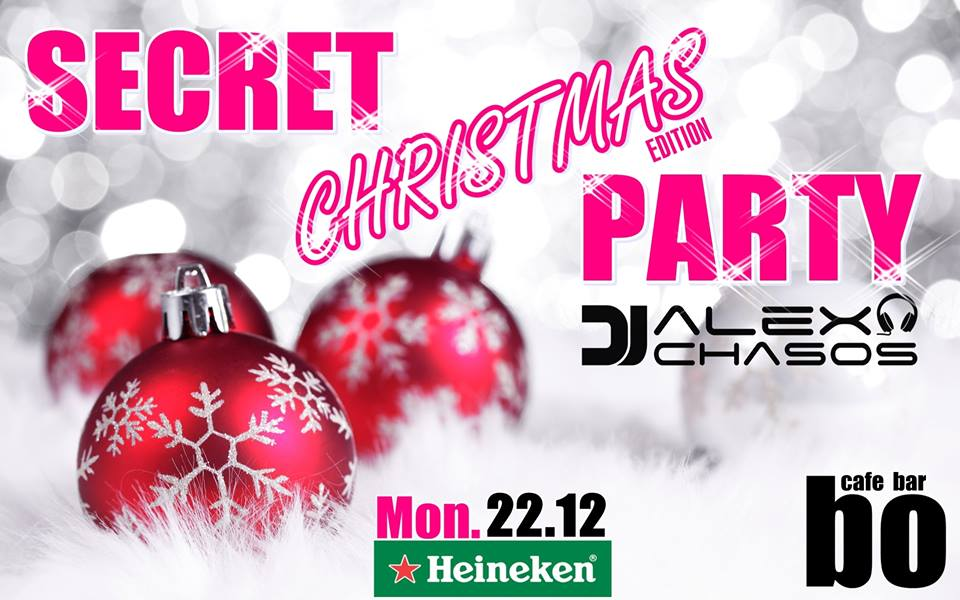 Bo Φλώρινα: Christmaw secret party, τη Δευτέρα 22 Δεκεμβρίου