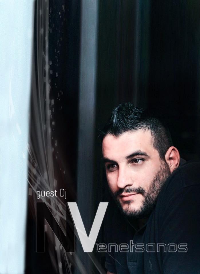 Ο dj N.Venetsanos για μία μοναδική βραδιά στο Casarte club, την Τρίτη 23 Δεκεμβρίου