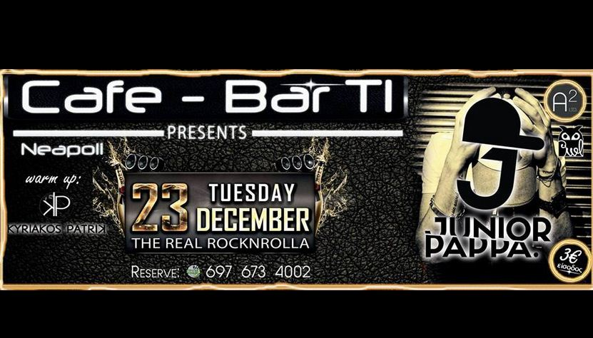 To Cafe Bar Ti στην Νεάπολη, Παρουσιάζει τον μοναδικό DJ / Remixer , την Τρίτη 23 Δεκεμβρίου