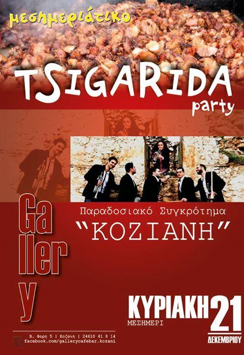 Gallery kozani: Tsigarida party το μεσημέρι της Κυριακής 21 Δεκεμβρίου