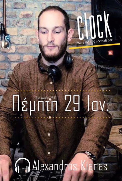 Alexandros Kianas@ Clock bar στην Κοζάνη, την Πέμπτη 29 Ιανουαρίου