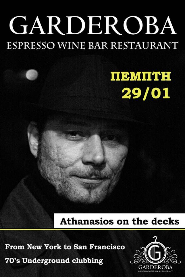 Garderoba Κοζάνη: Athanasios on the decks, την Πέμπτη 29 Ιανουαρίου