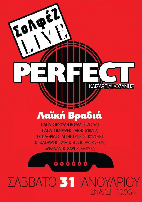 Σολφεζ live στο «Perfect» στην Καισαρειά Κοζάνης, το Σάββατο 31 Ιανουαρίου