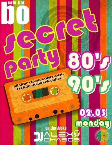Bo cafe bar Φλώρινα: Secret party 80's 90's, τη Δευτέρα 2 Μαρτίου