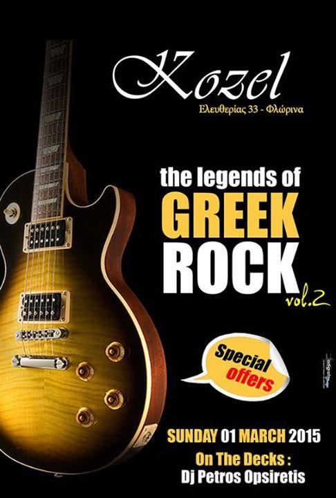 Kozel Φλώρινα: The legends Greek rock vol2, Κυριακή 1 Μαρτίου