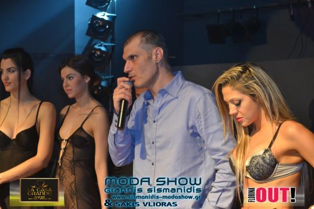 La casa Grabde: Έκλεψε την παράσταση το moda show giannis sismanidis and sakis vlioras   στην πόλη της Φλώρινας