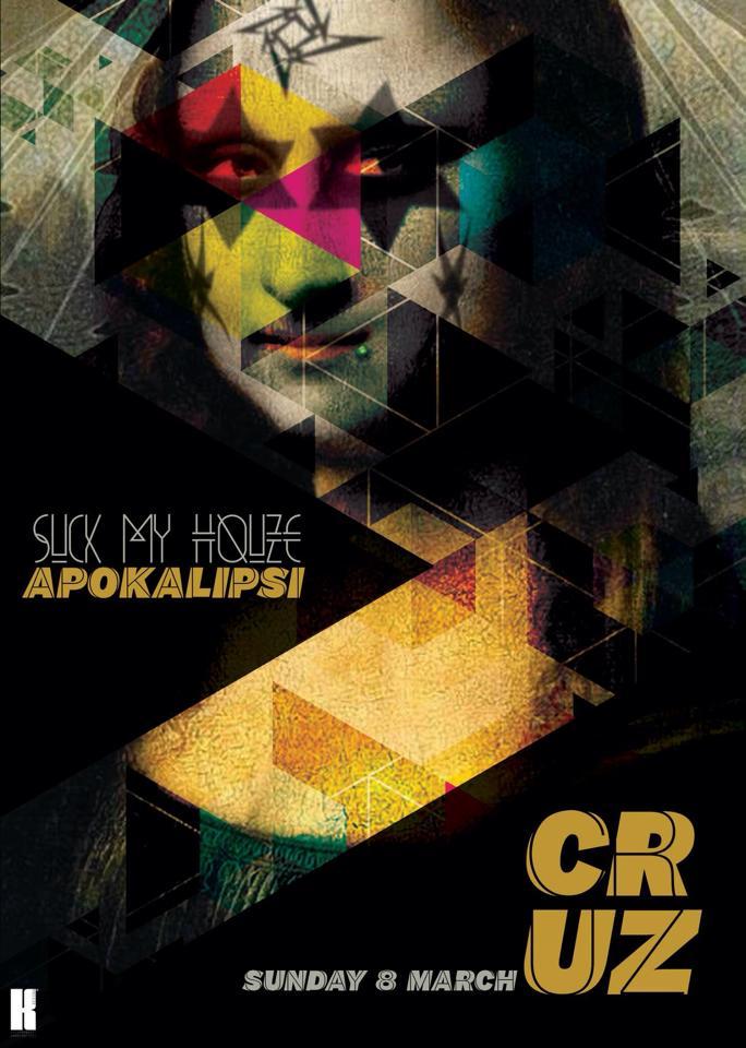 Apokalipsi kozani: Suck my house, την Κυριακή 8 Μαρτίου