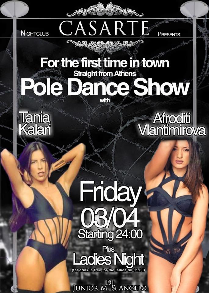 Casarte night club Πτολεμαϊδα: Pole dance show party, την Παρασκευή 3 Απριλίου