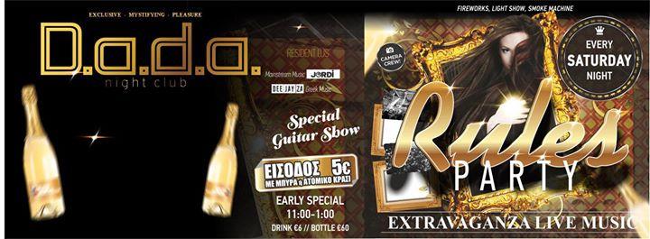 Κοζάνη:D.a.d.a. Rules PARTY, το Σάββατο 7 Μαρτίου