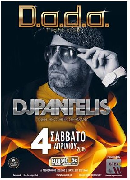 D.a.d.a. night club: Dj Pantelis, το Σάββατο 4 Απριλίου