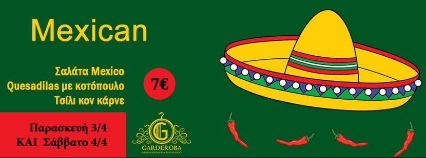 Mexican Food στο Garderoba στην Κοζάνη, Παρασκευή 3/4 και Σάββατο 4/4