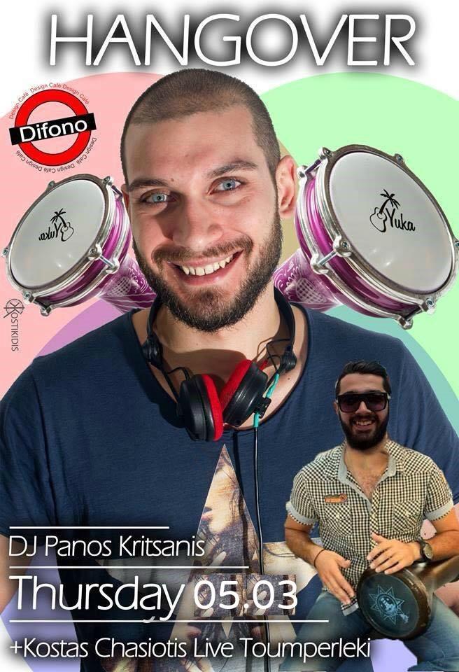 Hangover Night With Dj Panos Kritsanis στο Difono στην Πτολεμαΐδα, την Πέμπτη 5 Μαρτίου
