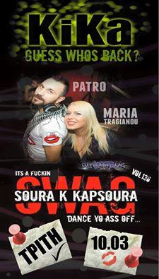 Kika bar Καστοριά: Guess whos back?, την Τρίτη 10 Μαρτίου
