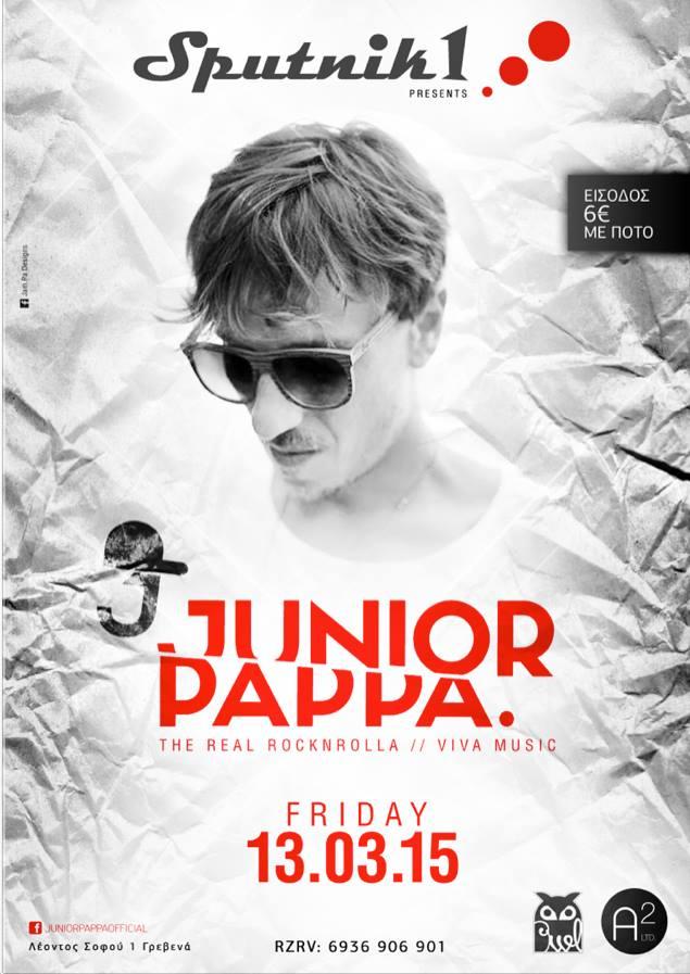 Sputnik Γρεβενά: Το πιο hot όνoμα στη House μουσική σκηνή της Ελλάδας, ο Junior Pappa, την Παρασκευή 13 Μαρτίου