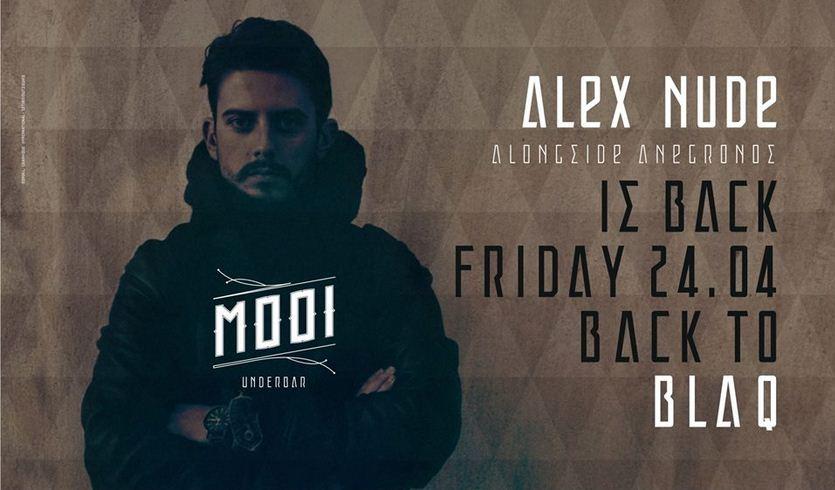 MOOI underbar kozani: Alex Nude is back… back to BLAQ, την Παρασκευή 24 Απριλίου
