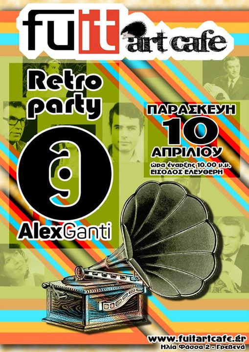Retro party @ Fuit art cafe στα Γρεβενά, την Παρασκευή 10 Απριλίου