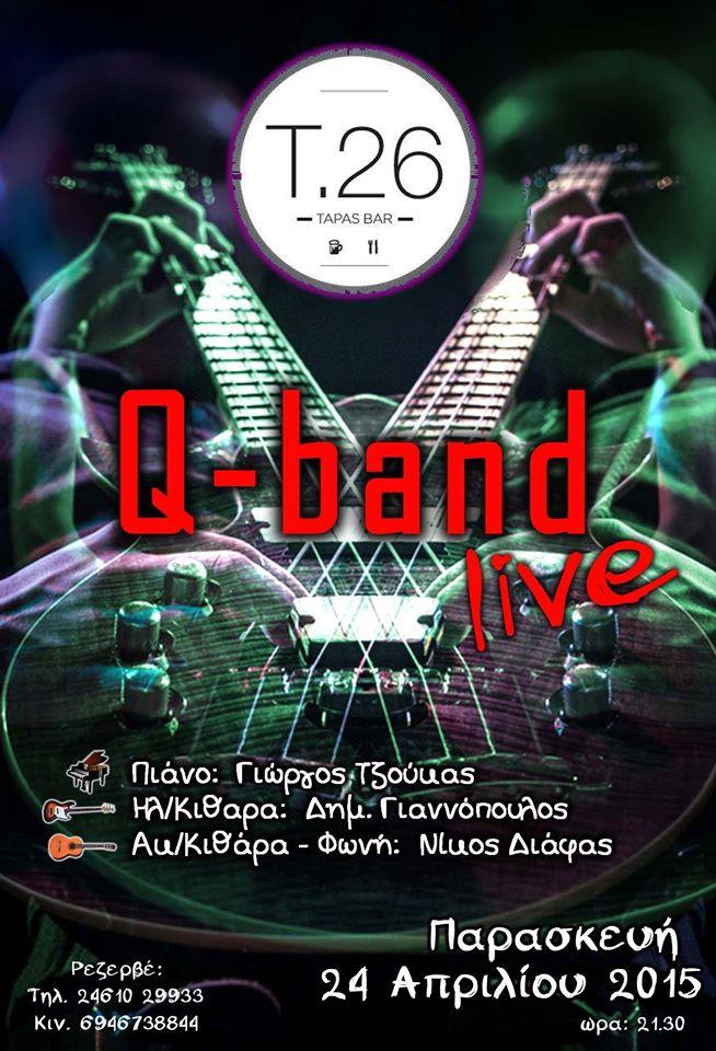 T26 Coffee Bar: Q band live, την Παρασκευή 24 Απριλίου