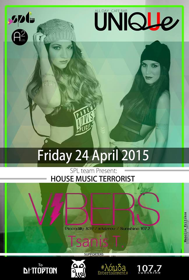Οι Vibers @UNIQUE all day bar στην Πτολεμαΐδα, την Παρασκευή 24 Απριλίου