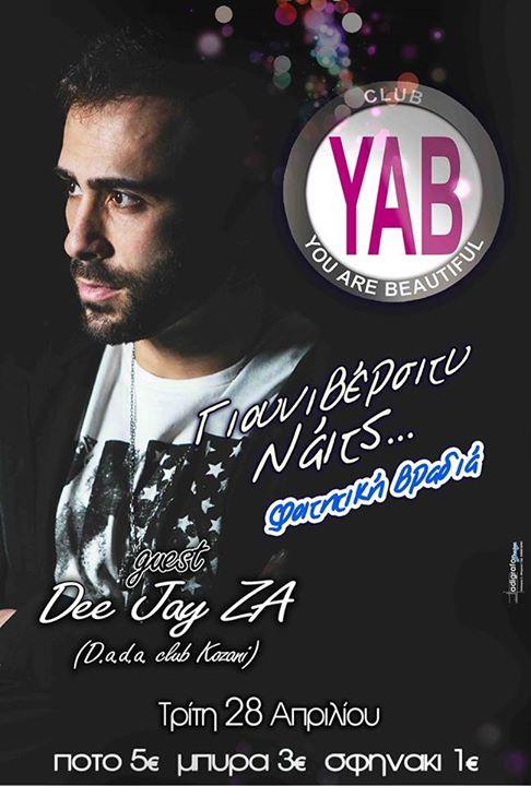 Φοιτητική βραδιά στο YAB club στην Φλώρινα, με guest DJ ZA, την Τρίτη 28 Απριλίου