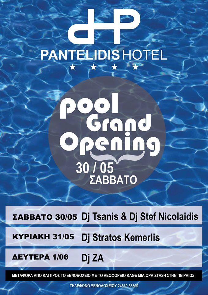 Hotel Pantelidis στην Πτολεμαϊδα: Pool Grand Opening 30-31/5 &1/6